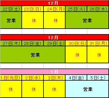image-30792