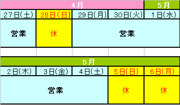 image-30832