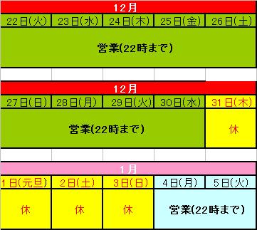 image-32239